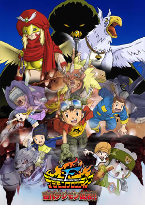Digimon Frontier Revival Of The Ancient Digimon