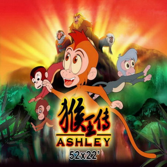 Ashley The Growth Of Monkey King S2
