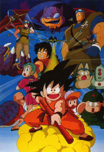 Dragon Ball Movie 1 Curse Of The Blood Rubies