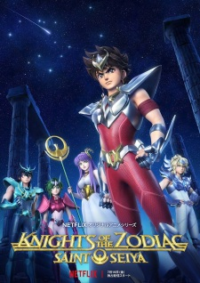 Knights Of The Zodiac Saint Seiya