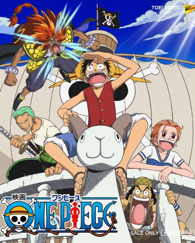 One Piece Movie 1 The Great Gold Pirate