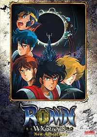 Ronin Warriors Legend Of Kikoutei Dub