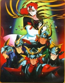 Ronin Warriors Message Dub
