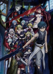 Trinity Seven Movie 2 Tenkuu Toshokan To Shinku No Maou